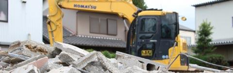 東央建設の解体工事について