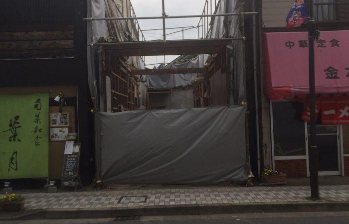 A image of 東京都国立市 解体工事 【東京・埼玉・神奈川の解体工事なら東央建設へ】