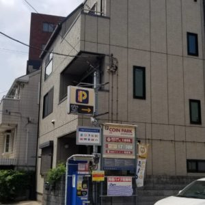 A image of 東京都渋谷区 解体工事【東京・埼玉・神奈川の解体工事なら東央建設へ】