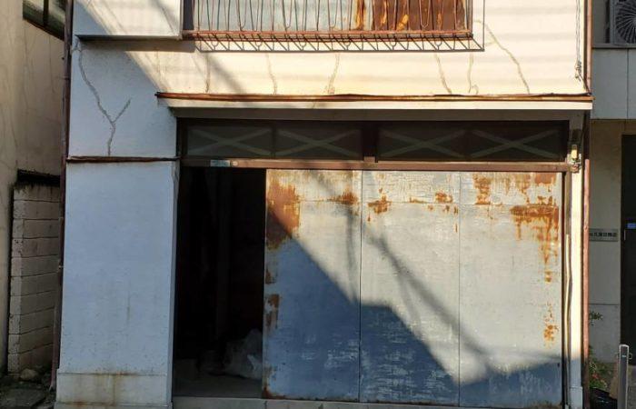 A image of 東京都荒川区 解体工事【東京・埼玉・神奈川の解体工事なら東央建設へ】