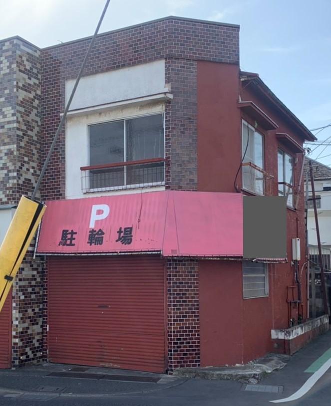 A image of 東京都西東京市 解体工事【東京・埼玉・神奈川の解体工事なら東央建設へ】